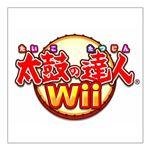太鼓の達人Wii