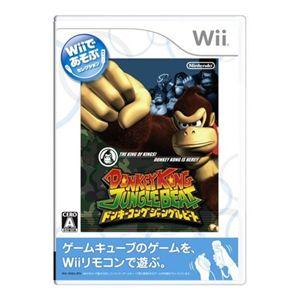 Wiiであそぶ ドンキーコングジャングルビート
