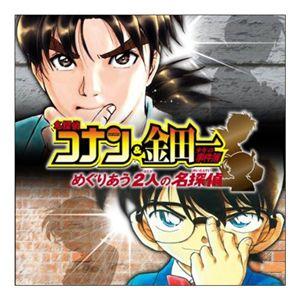 名探偵コナン&金田一少年の事件簿めぐりあう2人の名探偵