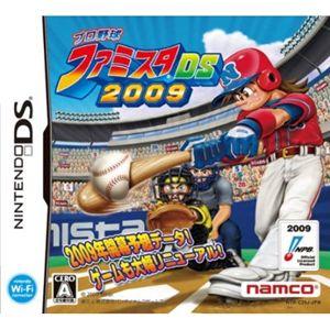 プロ野球 ファミスタDS 2009 - 拡大画像