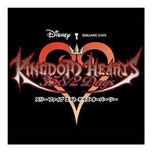 任天堂 DS キングダムハーツ 358/2Days - 拡大画像