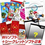 任天堂 Wii ワンピース アンリミテッドクルーズ エピソード1・2 + シークレットソフト2本 セット