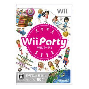 任天堂Wii Wii Party + 新型Wiiリモコン セット(リモコン シロ)