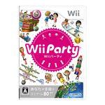 任天堂Wii Wii Party + 新型Wiiリモコン セット(リモコン クロ)