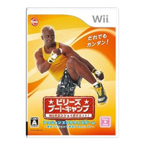 Wiiソフト ビリーズブートキャンプ Wiiでエンジョイダイエット - 拡大画像