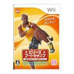 Wiiソフト ビリーズブートキャンプ Wiiでエンジョイダイエット