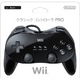 モンスターハンター3(トライ) スペシャルパック 「Wii【クロ】(Wiiリモコンジャケット同梱)」&「クラシックコントローラPRO【クロ】」同梱 写真3