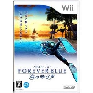 任天堂Wii FOREVER BLUE 海の呼び声