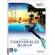 任天堂Wii FOREVER BLUE 海の呼び声 写真1