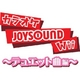 Wii カラオケJOYSOUND デュエット曲編 写真2