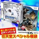 任天堂スペシャル福袋 Wii モンハントライ + DS ポケットモンスター ソウルシルバー(特典無し) + 人気ソフト3本