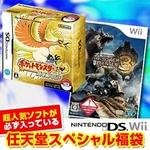 任天堂スペシャル福袋 Wii モンハントライ + DS ポケットモンスター ハートゴールド(特典無し) + 人気ソフト3本