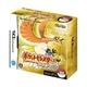 任天堂スペシャル福袋 Wii モンハントライ + DS ポケットモンスター ハートゴールド(特典無し) + 人気ソフト3本 写真2