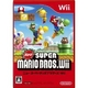 Wii New スーパーマリオブラザーズ - 縮小画像1