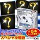 ニンテンドーDS ポケモン ソウルシルバー + 他DSソフト4本 計5本セット