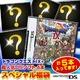 ニンテンドーDS ドラゴンクエスト9 + 他DSソフト4本 計5本セット 写真1