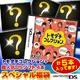 ニンテンドーDS トモダチコレクション + 他DSソフト4本 計5本セット 写真1