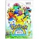 【任天堂Wii】ポケパークWii 〜ピカチュウの大冒険〜
