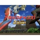 任天堂Wii 大怪獣バトル ウルトラコロシアムDXウルトラ戦士大集結 写真4
