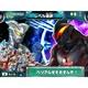 任天堂Wii 大怪獣バトル ウルトラコロシアムDXウルトラ戦士大集結 写真6