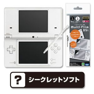 DSi ホワイト + 専用フィルム + シークレットソフト1本付き