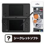 DSi ブラック + 専用フィルム + シークレットソフト1本付き