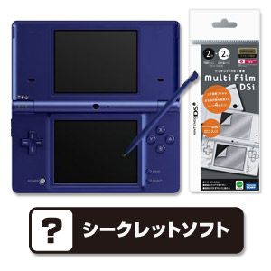 DSi メタリックブルー + 専用フィルム + シークレットソフト1本付き