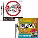 DSで始める「漢字勉強」 本体セット! 本体カラー:ワインレッド