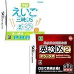 DSで始める「英語マスター」 本体セット! 本体カラー:ダークブラウン