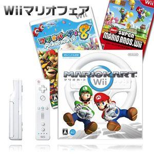 Wiiマリオフェア NEWスーパーマリオブラザーズセット