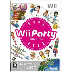 Wii Party - 拡大画像