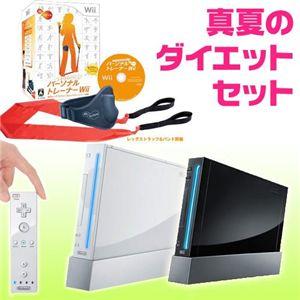 Wii本体(クロ)+Wii アクティブパーソナルトレーナー(レッグストラップ&バンド同梱)     ☆☆☆専門店特別価格+送料無料☆☆☆