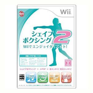 任天堂Wii シェイプボクシング2 Wiiでエンジョイダイエット! - 拡大画像