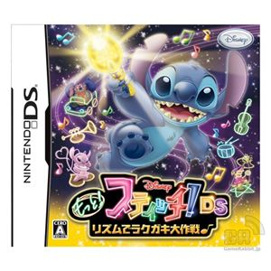 任天堂DS もっと!スティッチ!DSリズムでラクガキ大作戦♪