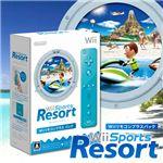 Wii SPORTS RESORT 新型リモコン付