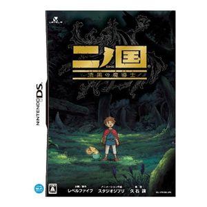 任天堂DS ニノ国 漆黒の魔導士