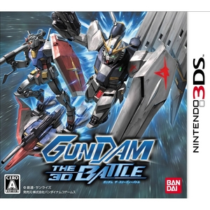 任天堂 3DS GUNDAM THE 3D BATTLE - 拡大画像