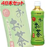 <i><strong>伊藤園 おーいお茶 500ml 48本セット</strong></i>
