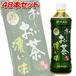 <i><strong>伊藤園 おーいお茶 濃い味 500ml 48本セット</strong></i>