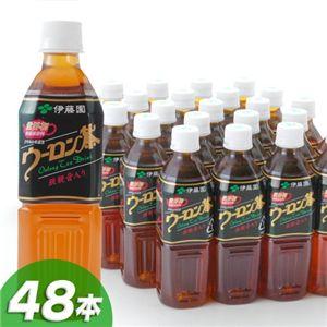 伊藤園 ウーロン茶 500ml 48本セット