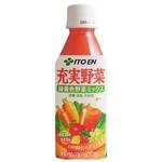 伊藤園 充実野菜 緑黄色野菜ミックス 280ml×48本セット