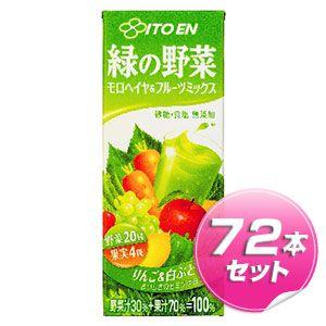 伊藤園 緑の野菜 モロヘイヤ&果実ミックス 200ml×72本セット