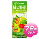 <i><strong>伊藤園 緑の野菜 モロヘイヤ&果実ミックス 200ml×72本セット</strong></i>