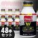 Wブラック炭焼焙煎ブレンド(無糖) 285mlボトル缶×48本 写真1
