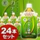 【特定保健用食品】伊藤園 カテキン緑茶1.05L×24本セット