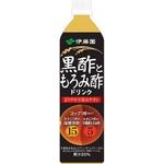 伊藤園│黒酢ともろみ酢ドリンク
