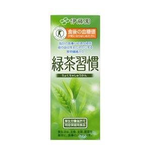 【特定保健用食品】伊藤園 緑茶習慣200ml×72本セット