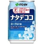 【特定保健用食品】伊藤園 ナタデココ缶280g×72本セット