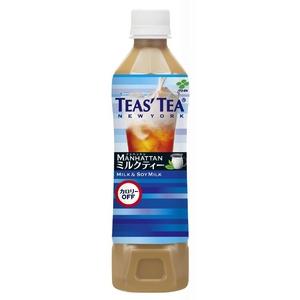 伊藤園 TEAS'TEAマンハッタンミルクティ 500ml×48本セット