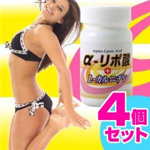 α-リポ酸+L-カルニチン4個セット <b>標準小売価格 16,380円</b>